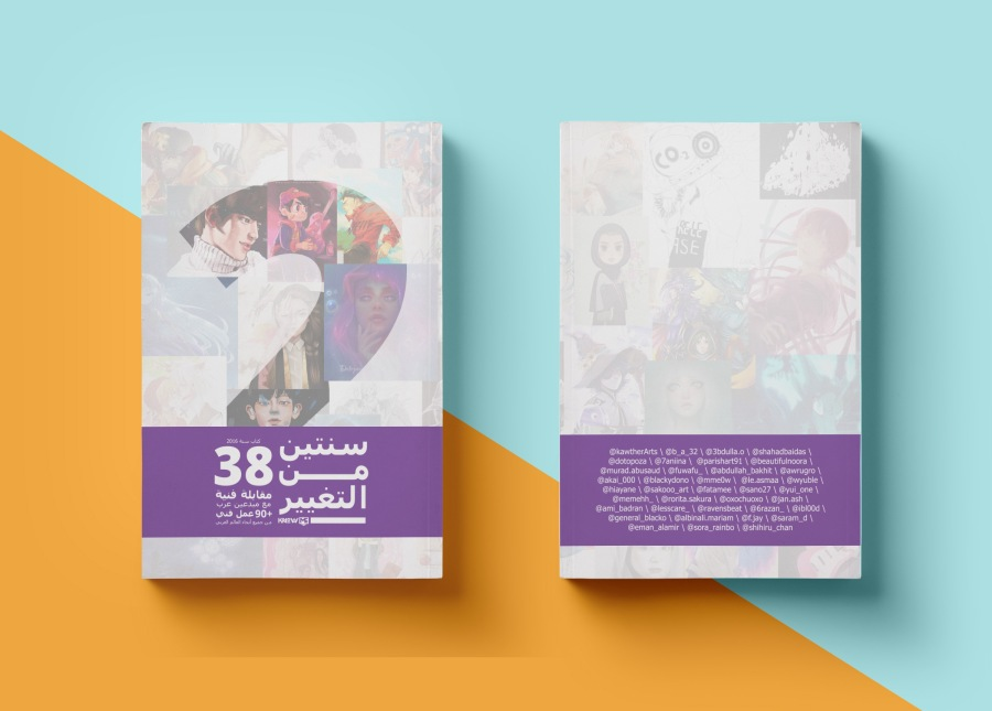 two years of change book back and front by knowme_ar