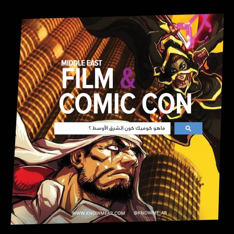 comic-con-2