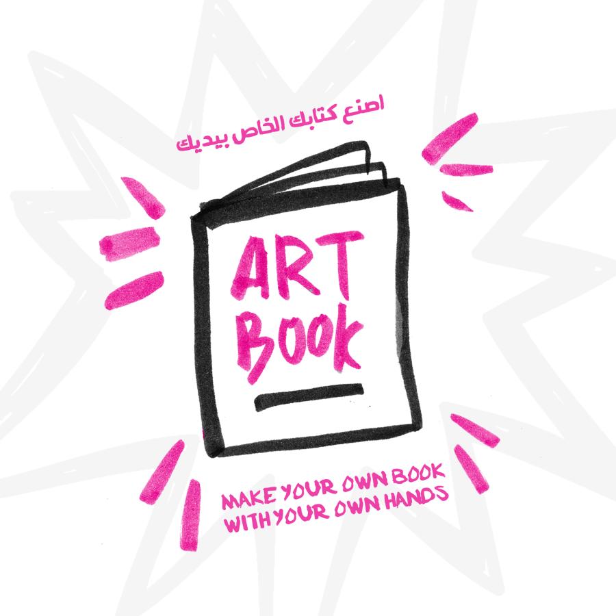 Art Book 2