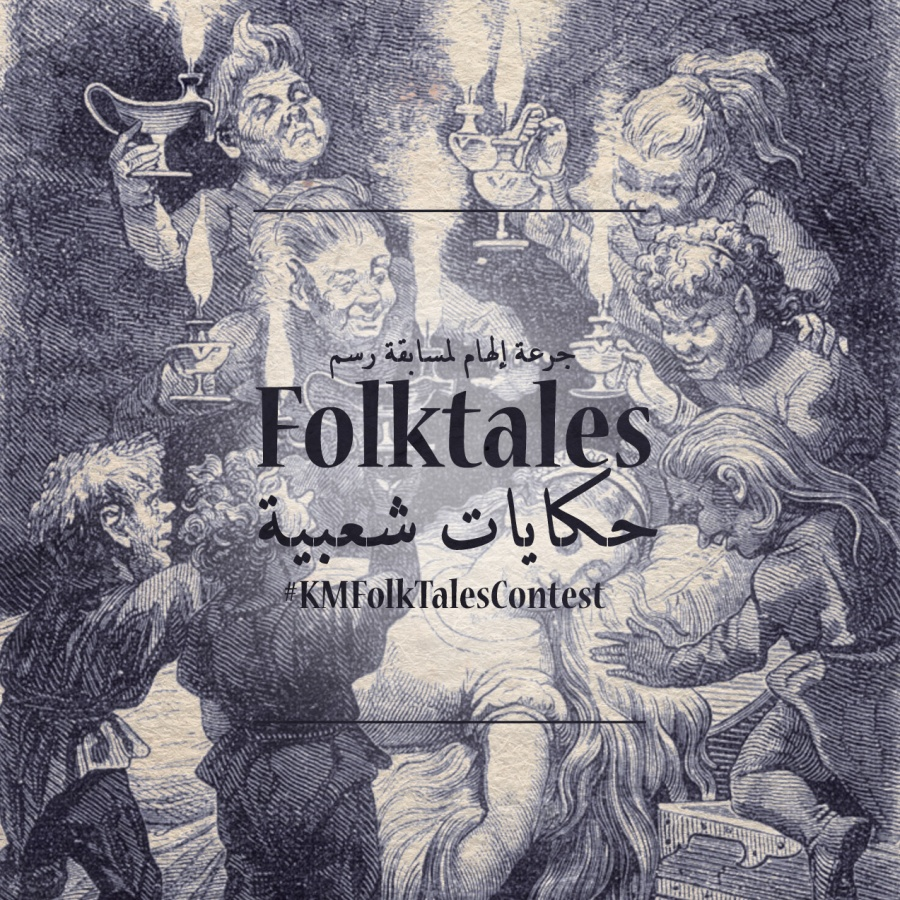 Folk tales Inspiration
