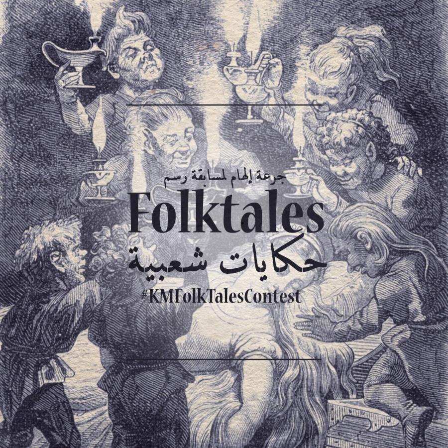Folk tales Inspiration