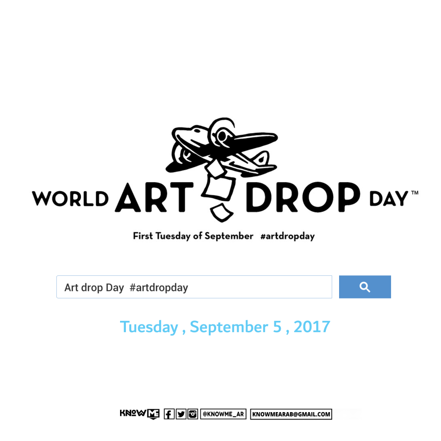 Searching art drop2017.png