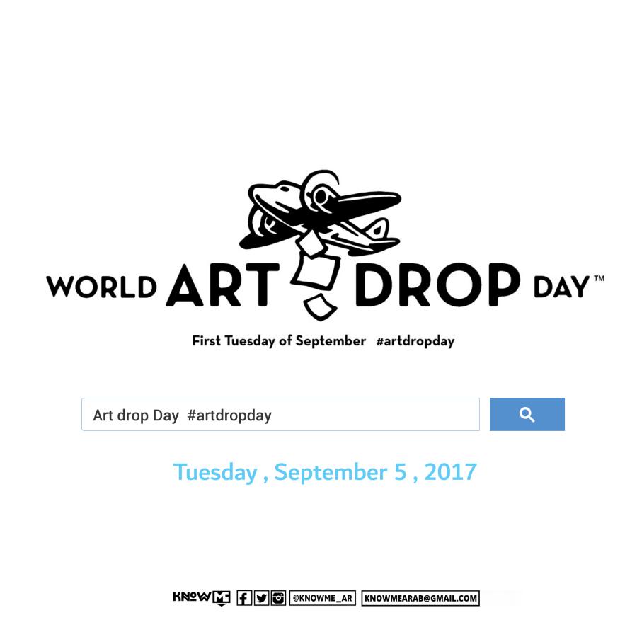 Searching art drop2017.png